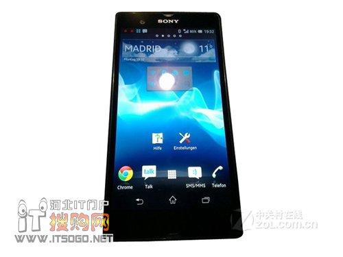 新款手机上市 索尼LT36衡水售价4199
